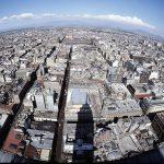 Medidas para uma cidade sustentável