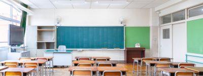 funiber-madeira-escolas
