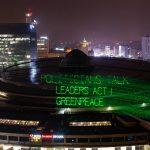 COP24: Greenpeace pide menos negociación y más acción