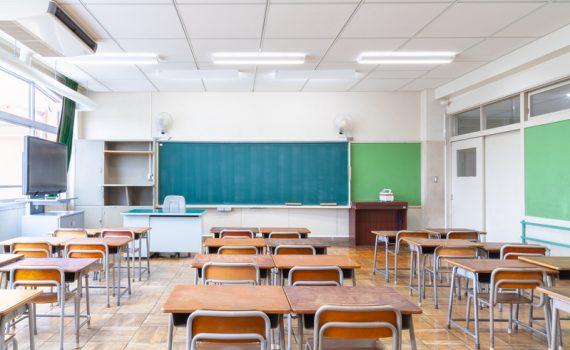 Empleo de madera en el diseño de escuelas
