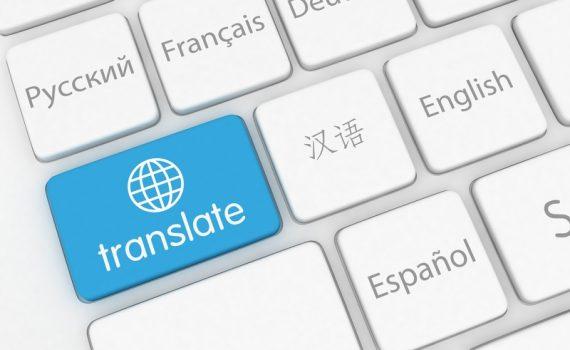 Inteligencia Artificial en la recuperación y manejo de idiomas
